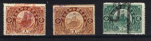 China Revenue Stamp Selection