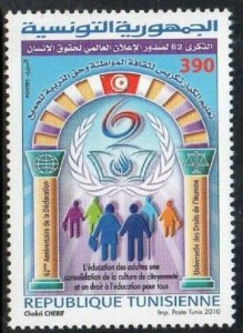 2010 - Tunisia - 62nd Anniversary of the Universal Declaration of Human Rights