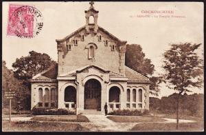 FRENCH INDO CHINA VIETNAM 1905 postcard to London ex Saigon.................6680