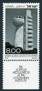 Israel 647-tab two stamps, MNH. Koffler Accelerator, Weizmann Institute,1977.