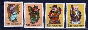J23034 JLstamps 1991 taiwan china set mnh #2765-8 gods