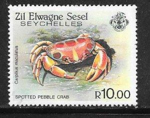 Seychelles-Zil Elwannyen Sesel  #87 10r  (MLH)  CV $3.50