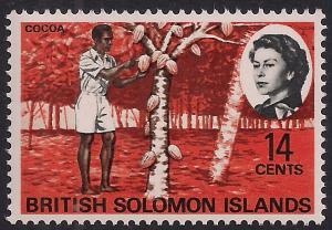 British Solomon Islands 1968 QE2 14ct Cocoa Umm SG 173 ( M218 )