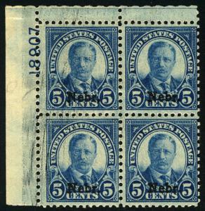 MALACK 674 F/VF OG LH, 3 NH, post office, Fresh! pb2478