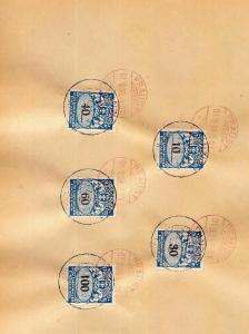 DANZIG 1924 Postage Dues On Piece (KM806)