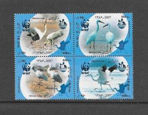 BIRDS - IRAN #2936  WWF   MNH