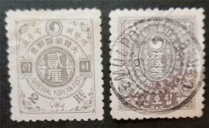 KOREA 1900 1901 Scott 18 26 Used Stamp Lot T206