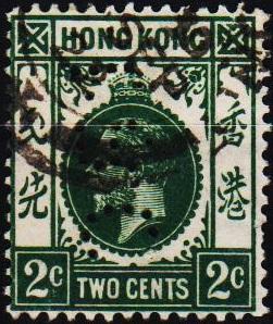 Hong Kong. 1912 2c S.G.118  Fine Used