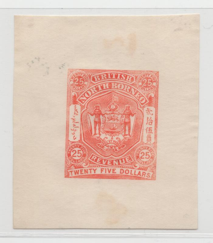 Malaya North Borneo - 1889 - Revenue Die Proof - MH