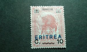 Eritrea #83 mint hinged e208 10836
