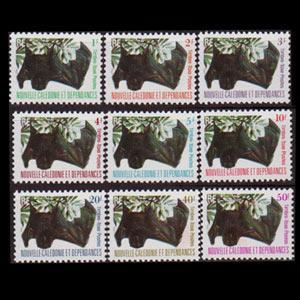 NEW CALEDONIA 1983 - Scott# J42-50 Bat Set of 9 NH