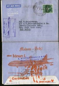India 1964 Madras - Delhi Indian Airlines Domestic First Flight Cover Inde In...