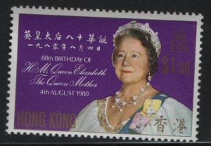 HONG KONG, 364, MNH, 1980, Queen mother Elizabeth birthday issue