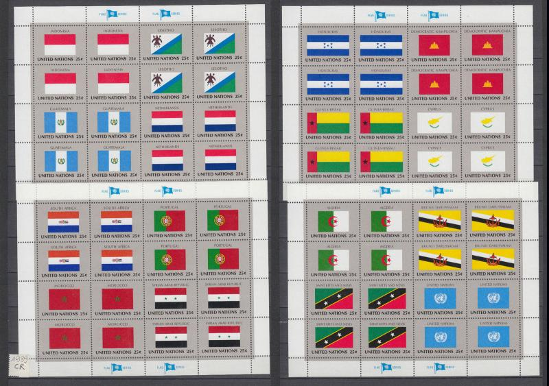 XG-X631 UNITED NATIONS - Flags, 1989 New York, 4 Sheets MNH