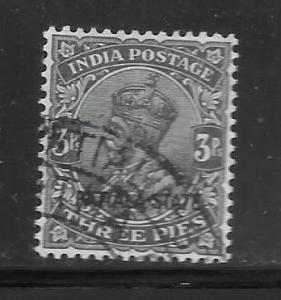India Convention States Patiala #60 Used Single
