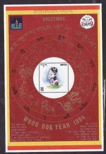 Bhutan-Sc#1098-unused NH sheet-Chinese New Year of the Dog-1994-
