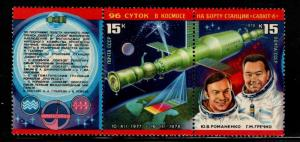 Russia MNH Strip 4663-4 W/Label Space Docking
