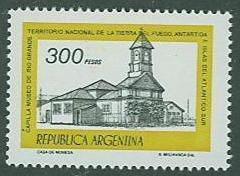 Argentina SC# 1171 Chapel of Rio Grande Museum 300 Pesos MNH