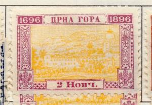 Montenegro 1896 Early Issue Fine Mint Hinged 2n. 182242
