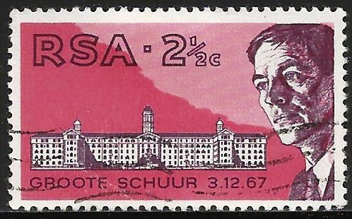 South Africa 1969 Scott# 355 Used