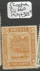 Brunei 5c Retouched SG 66a MOG (6clz)