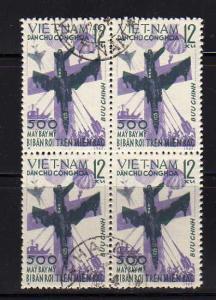 North Vietnam 374 Block of 4 Set U War (B)