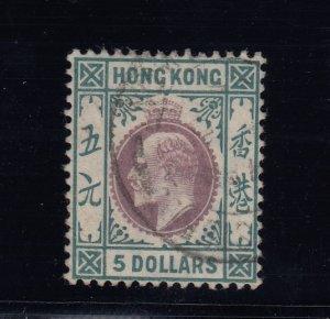 Hong Kong Sc 84 (SG 75), used