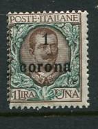 Austria #N74 Mint