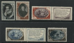 Russia 1949 set of 5 mint o.g. hinged