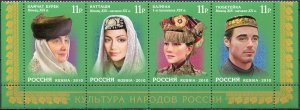 Russia 2010. Headdresses of the Republic of Tatarstan (I) (MNH OG) Block