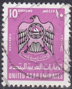 United Arab Emirates #104 F-VF Used CV $24.50 (SU7590)