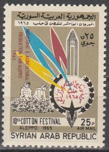 Syria #C352 MNH VF (V3419)