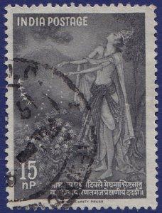 India - 1960 - Scott #329 - used - Kalidasa Poet