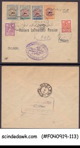 IRAN - 1931 ENVELOPE TO TEHRAN WITH STAMPS