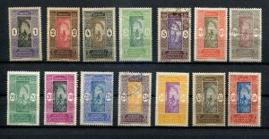 Dahomey SC# 42//66 Man & Oil Palm 13 issues, MH & used SCV$9.15