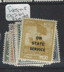 IRAQ  (P2603B)    OFFICIAL  SG O54-5, 57-61      MOG