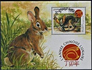 Cambodia 1999 Chinese New Year - Year of the Rabbit souvenir sheet CTO