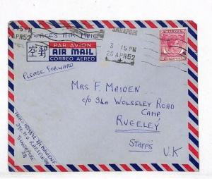 VV12 1952 Singapore Malaya Forces Airmail Cover PTS