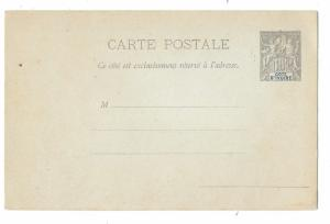 Ivory Coast 10c Postal Stationery Card 1892 HG 1 France Colony Unused