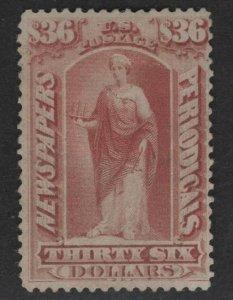 $US Sc#PR77 M/F no gum, Newspaper stamp, Cv. $350