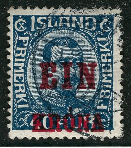 Iceland Attractive Sc#150 Used F-VF SCV $45...Fill a key spot!!