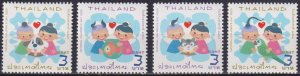 Thailand 2020 Children's Day  (MNH)  - Holidays, Children
