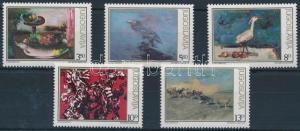 Yugoslavia stamp Animal Paintings set 1981 MNH Mi 1911-1915 WS239201