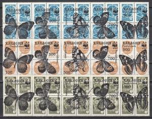 Hakasia, 1996 Russian Local. Definitive o/printed with Butterflies. 3 strips. #1