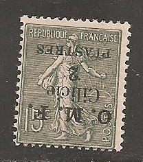 Cilicia  SC  123b Mint,  Hinged