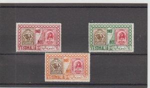 Somalia  Scott#  192-4  MNH  (1953 Map & Stamps)