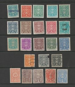 Chile fiscal stamp revenue 7-26-21 as seen - a few with perfin faults - no gum