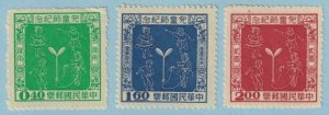 CHINA 1137 - 1139  MINT NO GUM AS ISSUED - NO FAULTS  VERY FINE! - W924