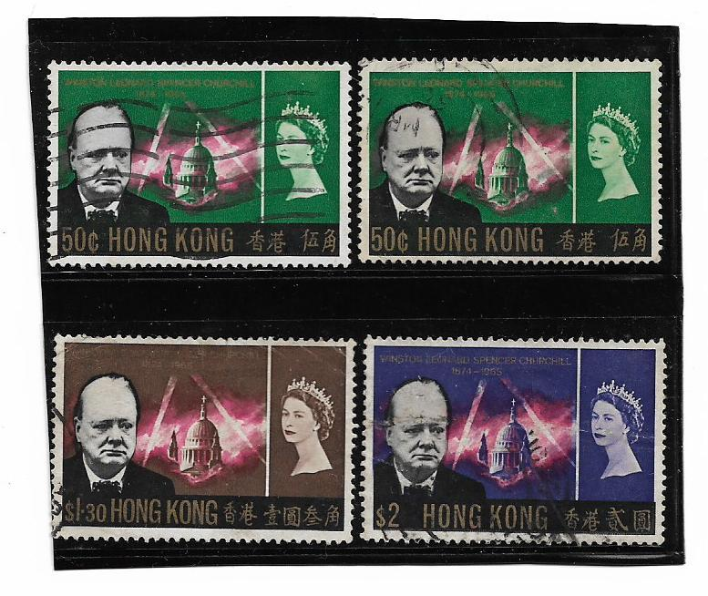 HONG KONG 1966 4 STAMPS SET VERY FINE USED