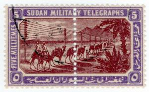 (I.B) Sudan Telegraphs : Military Telegraphs 5m